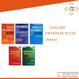 English Grammar In Use Series