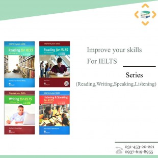 Improve Your Skills For IELTS Series