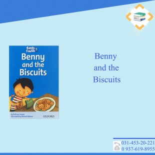 Benny the Biscuits