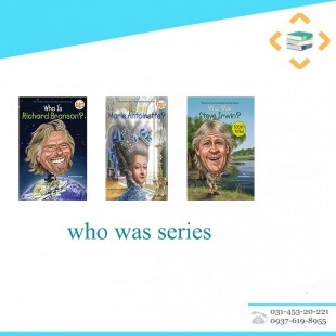 Who was series