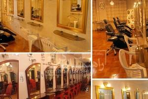 آموزشگاه آرایش و پیرایش ماهدیس