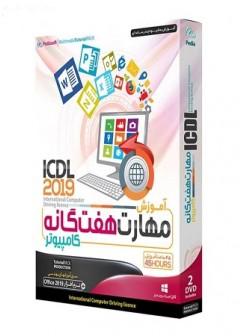 آموزش جامع ICDL 2019