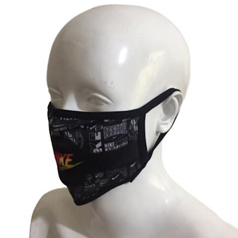 ماسک سابلی نایکی