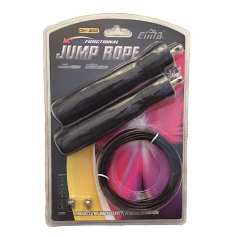 طناب ورزشی مدل jump rope