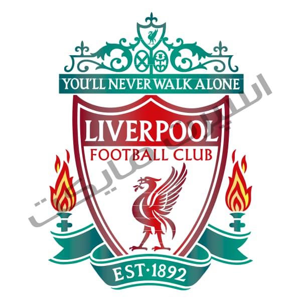 دانلود لوگو (آرم) باشگاه لیورپول Liverpool