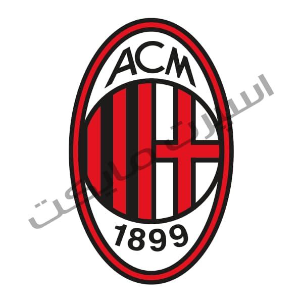 دانلود لوگو (آرم) آث میلان A.C. Milan