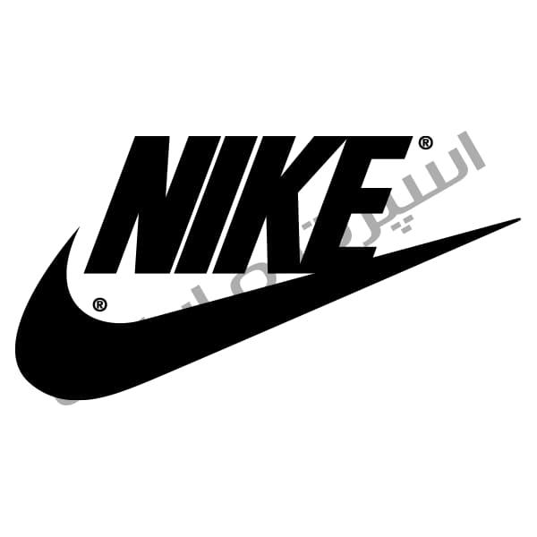 دانلود لوگو (آرم) نایک Nike