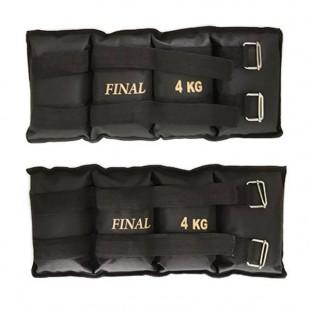 وزنه مچ دست و پا فینال مدل F003  بسته دو عددی-vazne-pa-moch-new-original