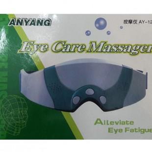 ماساژور چشم آنیانگ مدل AY-128
