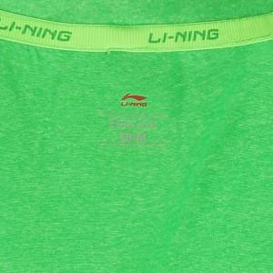 تی شرت ورزشی مردانه لینینگ کد SZ8474