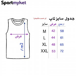 تاپ ورزشی مردانه کد MB8476