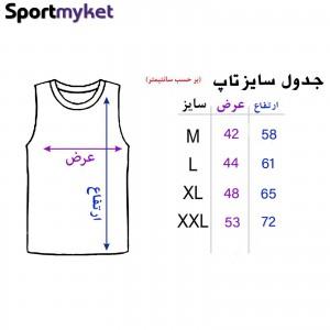 تاپ ورزشی مردانه کد XY8446