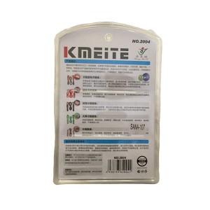 طناب ورزشی مدل KMEITE