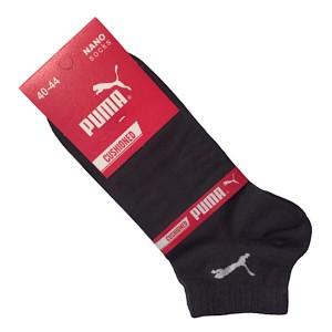 جوراب مچی مردانه رنگ فیلی- پوما