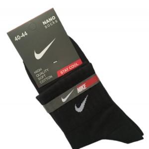 جوراب نیم ساق مردانه رنگ فیلی- نایکی