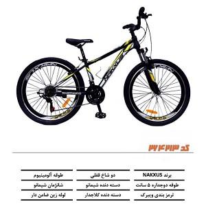 دوچرخه کوهستان NAKXUS کد 264213