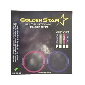 حلقه پیلاتس (رینگ یوگا) مدل GOLDEN STAR رنگ صورتی