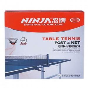 مجموعه تور و گیره میز پینگ پنگ نینجا مدل NW074