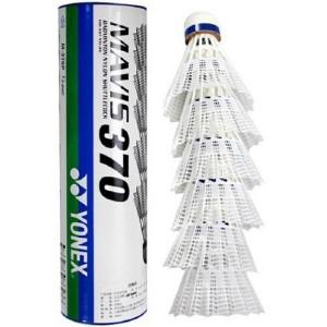 توپ بدمینتون یونکس رنگ سفید مدل Mavis 370 بسته 6 عددی سایز 1.5