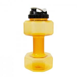 قمقمه دمبلی مدل PRO ظرفیت 2.2 لیتر رنگ زرد