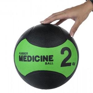 توپ مدیسن بال بتا مدل D2 وزن 2 کیلوگرم