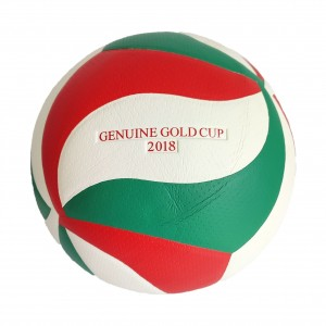 توپ والیبال گلدکاپ مدل Soft Touch