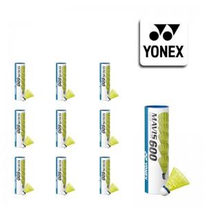 توپ بدمینتون یونکس مدل Yonex Mavis 600