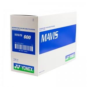 Yonex Mavis 600 Badminton Ball