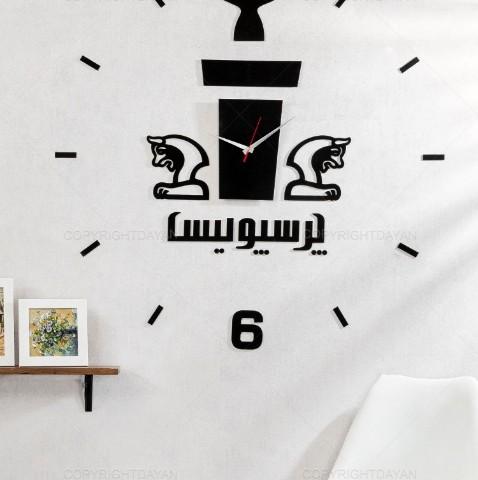 ساعت دیواری با طرح پرسپولیس