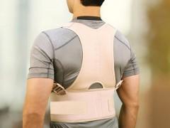 قوزبند طبی رویال پوسچر Royal Posture