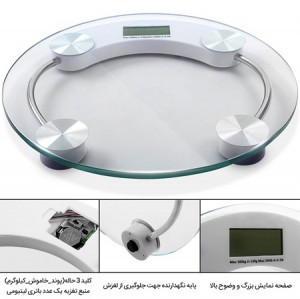 ترازو دیجیتال Personal Scale شیشه ای