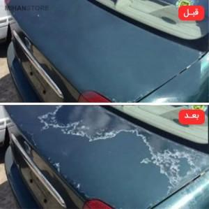 خمیر رفع آفتاب سوختگی خودرو مجیک (اورجینال)