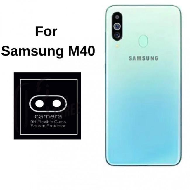 گلس لنز دوربین سامسونگ Lens Protector Samsung Galaxy M40