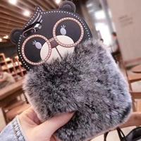 قاب ژله ای خزدار Bear Fur Case Apple iPhone X