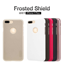 قاب محکم Nillkin Frosted shield Case for Apple iPhone 7 Plus