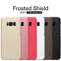 قاب محکم Nillkin Frosted shield Case Samsung Galaxy S8 Plus