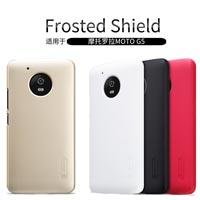 قاب محکم Nillkin Frosted shield Case Motorola Moto G5