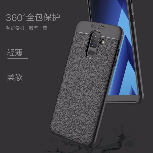 قاب ژله ای طرح چرم Auto Focus Case Samsung Galaxy J8