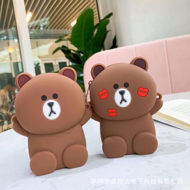 کیف دوشی فانتزی طرح خرس لاین Line bear sticker coin purse