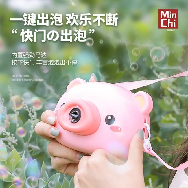 دستگاه حبابساز طرح خوک Pig styled bubble machine