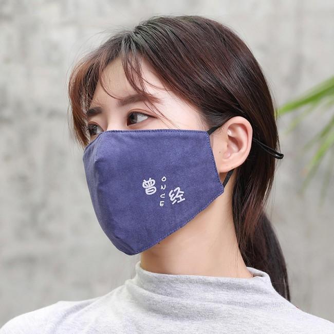 ماسک پارچه ای فانتزی با قابلیت شستشو