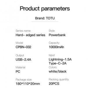 پاوربانک 10000 میلی آمپر توو مدل TOTU Hard edge series CPBN-032