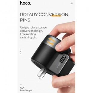 آداپتور چند منظوره مسافرتی هوکو Hoco AC4 Dual port rotating charging universal converter