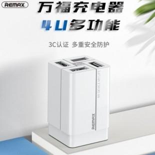 آداپتور 4 خروجی ریمکس REMAX 4 USB Wanfu Adapter RP-U43 CN