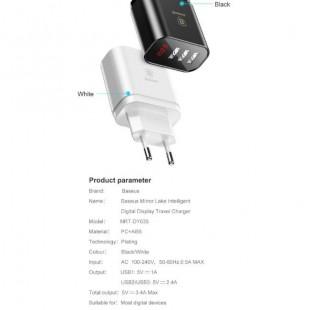 آداپتور 3 پورت هوشمند بیسوس Baseus Mirror Lake Intelligent Digital Display 3USB Travel Charger 3.4A