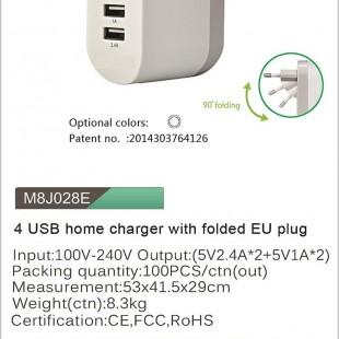 آداپتور Budi Adaptor Cable آداپتور 4 خروجی یو اس بی بادی