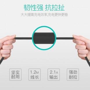 کابل شارژ میکرو 2 متری توتو TOTU BMB-003 Micro Cable