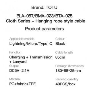 کابل شارژ تایپ سی 85 سانتی متری توتو TOTU BTA-025 Cloth series Type-C