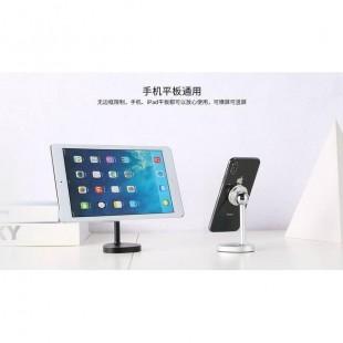 هولدر مگنتی رومیزی ریمکس Remax Desktop Stand RM-C33