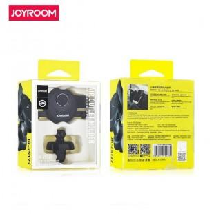 هولدر موبایل جویروم مدل Joyroom JR-ZS127